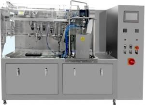 China Doypack Pouch Packing Machine With / Without Spout Available Prevent Oxidation Occurs on sale