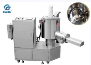 China 7.5kw Cosmetic Dry Powder Mixer Machine Stainless Steel With One Shaft on sale