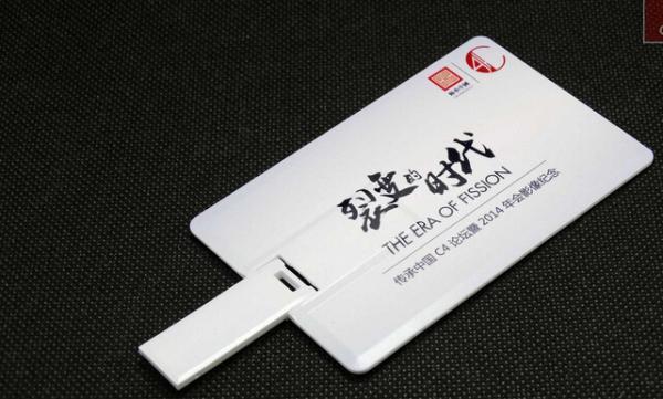 4gb plastic credit card usb flash memory full color print logos