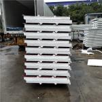 75mm eps sandwich roof panel with 0.4mm red wine steel up and 0.35mm down to Uruguay