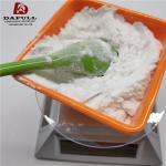 Crystalline  Animal Feed Additives HCL 98% Betaine Hydrochloride Ammonium Salt