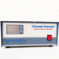 China 40Khz Ultrasonic High Power Generator / Ultrasonic Pulse Generator For Transducer Vibrator on sale