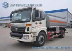 China Foton Auman 14m3 210HP Oil Tank Truck 4x2 Trucks BJ5163GYY-AB Chassis on sale