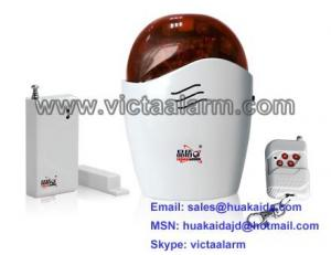 China Wireless Flashing & Sound Siren,  Burglar Alarm System on sale