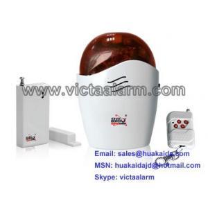China Wireless Flashing & Sound Siren,  Burglar Alarm System on sale