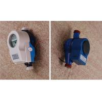 China Photoelectric Direct Reading AMR Water Meter Intelligent Remote High Precision on sale