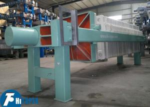 China Environmentally Friendly Industrial Filter Press For Granite Cutting Wastewater Dewatering on sale