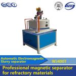 Iron Ore Multi Gravity Separator Magnetic Particle Separator 20A400