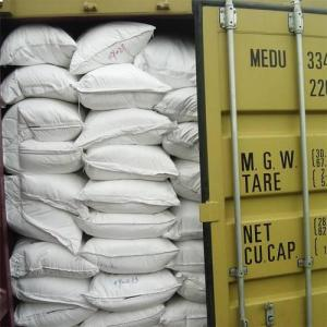 China Carboxyl Methyl Cellulose (CMC) on sale