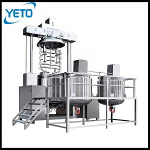 China Automatic vacuum emulsifying mixing toothpaste making machine price on sale