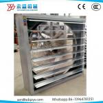 Swung Drop HammerExhaustFan for Poultry Farm Greenhouse Industry Workshop with Siemens Motor 1380*1380*400  Size