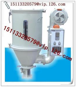 China Good price hopper dryer for injection machine/ Normal Plastic Powder Hopper Dryer on sale