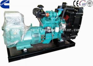 Quality Prime Capacity 20KVA 1500rpm Cummins Diesel Generator With 16KW Stamford for sale