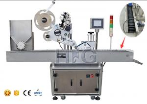 China High speed full-automatic vial labeling machine for small bottle self adhesive sticker on sale