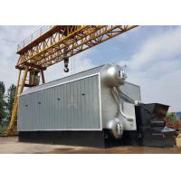 5 Ton Coall Paddy Q345R Rice Husk Fired Boiler Multi Fuel Water Tube