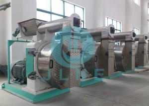 China On Sale 5 Ton Per Hour Poultry Feed Pellet Mill With Promotion Price on sale