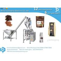 Chinese ginger powdercocoa powdercoffee powder filling and packaging machine