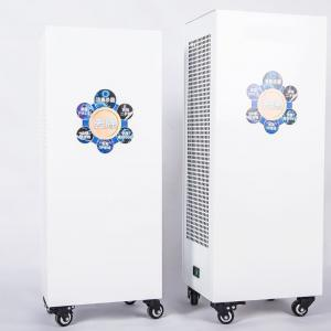 China Workshop Air Purifier Food Factory Hospital Air Purification Disinfection Machine on sale