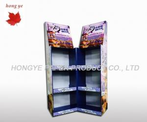 China 3 Layer Cosmetics Cardboard Display Stands Silk Screen Printing on sale
