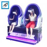 new thrilling frp materail virtual reality double seats 360 degrees view egg chair 9d cinema