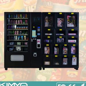 China Coin Operated Inside Auto Vending Machine Barbie doll and packed socks on sale