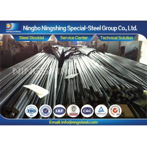 China 5mm / 50mm AISI 4340 Cold Drawn Steel Bar For Machinery & Engineering Industry on sale