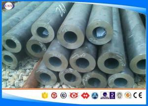 China Hot Rolled / Cold Drawn Seamless Carbon Steel Tubing 1045 / S45C Material on sale