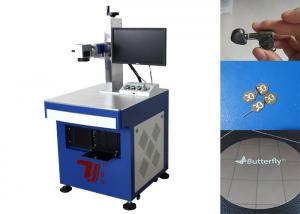 China Cnc Metal 20w Fiber Laser Marking Machine 100000 Hours Lifespan on sale