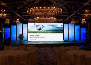 China High Refresh Rate Events Led Display , SMD3528 Led Concert Screen Rental on sale
