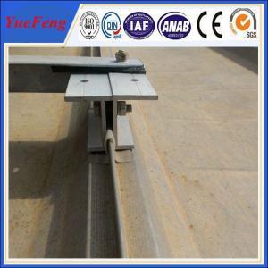 China solar panel mounting frame( frames),solar panel mounting angle price on sale