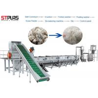 China OEM LDPE PP PE Film Washing Line Scrap Recycling Production Semi Automatic on sale