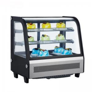China Refrigerated Countertop Display Chiller on sale