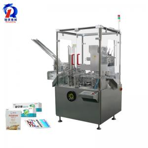 China Condom Bottle Bag Cartoning Box Packing Machinery Automatic Vertical Cartoning Machine on sale