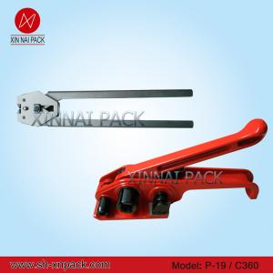 China PP/PET strapping tool with handheld buckle (P-19/C330) on sale