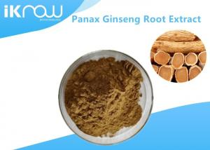 China 20% UV Panax Ginseng Root Extract Powder , Pure Natural Ginseng Herbal Supplement on sale
