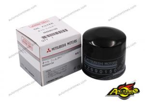China Auto Parts Car Lube Oil Filter MZ690150 for Mitsubishi Lancer/ Grandis/ Colt/ L300/ Pajero IV/ Strada/ Montero on sale