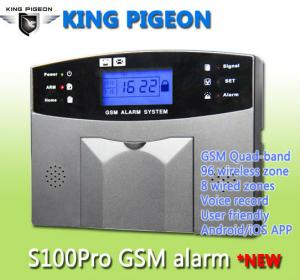 China Safeguard your villa S100pro GSM SMS vibrating alarm system on sale
