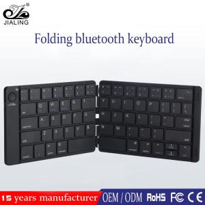 China 2018 new products mini portable folding bluetooth keyboard for ipad pro on sale
