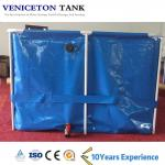 2018 collapsible 5000L square fish tank for RAS  catfish farming