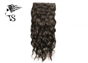 China Curly Body Wave Clip in Human Hair Extensions with 100% Mongolian Virgin Hair on sale
