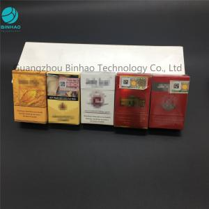 China Wonderful Custom Cigarette Case Corrugated Paper Smoking Packet Carton Of Tobacco on sale