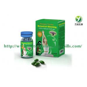 Quality Geles que adelgazan botánicos de Meizitang de la versión actualizada/cápsula que adelgaza botánica 650mg * 30 píldoras de Mzt for sale