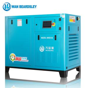 China Screw Type Permanent Magnetic Air Compressor for Textile / Electronic Industry on sale