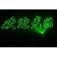 100mW green stage light animation lasers