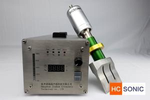 China 40Khz Titanium Horn Ultrasonic Cutting Equipment Metal Housing For Rubber Cutter on sale