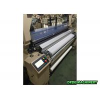 Tsudakoma Water Jet Fabric Weaving Loom Machine Dobby Shedding High Density