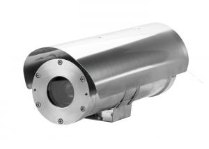 China CZ100-B Explosion Proof ATEX CCTV Camera Housing With Sunshade on sale