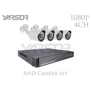 China 2.0MP HDMI Output AHD Camera Kit 4PCS 1080P Home Security Video Cameras on sale
