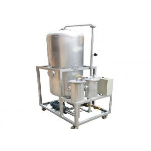 China Transformer Oil Regeneration Machine Easy Operation For Low Acid Value on sale