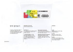 China Microsoft Windows 10 Software Korean Version OEM 64 Bit Package FQC - 08983 on sale